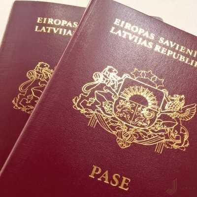 Kodakondsus- ja migratsiooniameti Jūrmala osakond