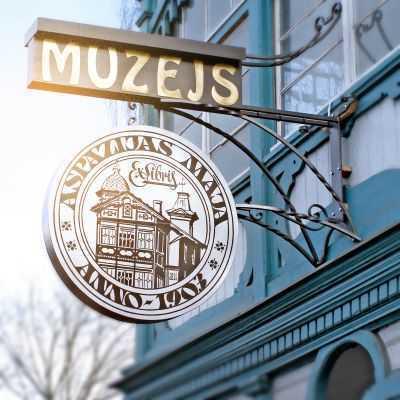 Muzeji un izstāžu zāles