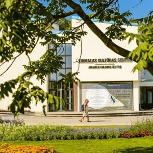 Юрмальский культурный центр