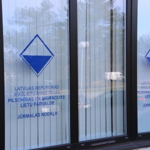 Office of Citizenship and Migration Affairs Jūrmala department