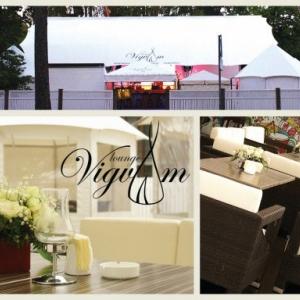 Vigvam Lounge