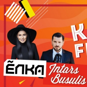 Jūrmala invites to the festival in Kauguri on 1st of September